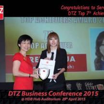 2015 award Serene